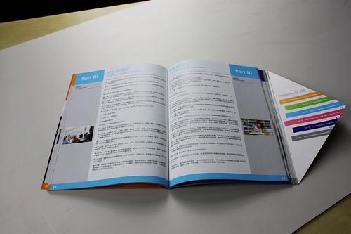 产品画册(内页设计)