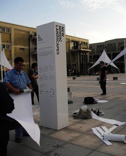 环境标识导向系统设计 - 标识展示