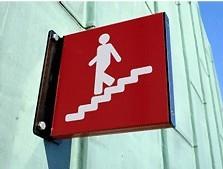 楼梯间导视设计