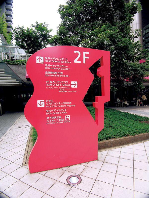 政府网站管理系统_导向标识设计,导向标识系统,导向标识牌_上海致通标识有限公司