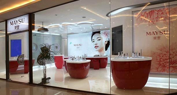化妆品专卖店设计(化妆品专卖店整体布局)